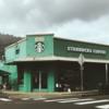 【ハワイ】マノア地区にある緑のスターバックスが素敵でした