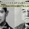トランプ大統領が日本憲法を無視した要求。対北朝鮮ナゼ?
