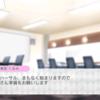 桃宮さんの本業
