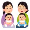 子供を生むことに対する覚悟とその後