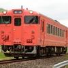 第1725列車 「 夢の終わりへ!もう一度8522レを狙う 2021・GW 山口線紀行その4 」