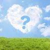 質問って参加する側にも伝える側にも宝物だね。