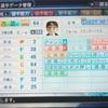 350.オリジナル選手 小芝榊選手(パワプロ2019)