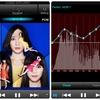 デジタル音源の聴き方とホットパンツ