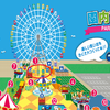 関門海峡花火大会2018を下関側から見て来年はどうするか?