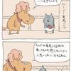 歴史に残る競馬Web漫画を更新中!
