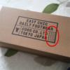 楽天ブランドアベニューの「靴の交換無料サービス」が無料じゃなかった!ご利用ガイドの記載の仕方に問題があるかと・・