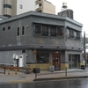 胡桃堂喫茶店の開店前内覧会へ行ってきました
