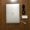 低予算でデュアルディスプレイ環境を構築、MacBookAir編