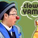 道化師という生き方 YAMAブログ