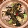 大間の黒とろろ牡蠣鍋