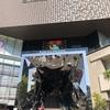東京写真10選その79(原宿・表参道編)