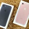 ソフトバンク iPhone7 32GBが新規・MNPともに一括9,800円(Softbank Airと同時契約なら一括0円も可能)auも同条件かも