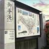 【2011年舞台探訪報告】「たまゆら〜hitotose〜」第4・6話大崎下島舞台探訪(4−3)【その9、2011年11月12日】