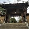 慈尊院と共に在る『丹生官省符神社』