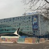 москвариум-水族館-