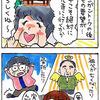 祖母と善光寺