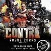 魂斗羅最新作『CONTRA ROGUE CORPS』の最新情報が続々と到着!プロデューサーはシリーズを手掛けてきた中里伸也!