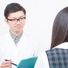国民健康保険・社会保険 2種類の違い?