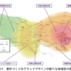 2002年以来の更新!人口減少を見据えて東京の土地利用は量から質へ転換