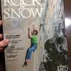 ROCK&SNOW 2017年 春号 レビュー