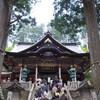 はとバスツアーで関東屈指のパワースポット【三峰神社】に行ってきたよ