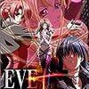 独断と偏見で選ぶ秀逸ゲームミュージック EVE: burst error/梅本竜