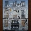『レアンドロ・エルリッヒ展:見ることのリアル』
