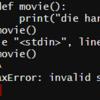 Python学んでSDNやるぞー