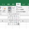 ExcelでQRコードを簡単に作成!!のはずが・・・PowerShellでQRコードを作成するはめになった話