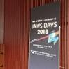 JAWS DAYS 2018 参加レポ #jawsdays