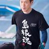 浜名湖ボートレース甲子園TOPICS 2日目