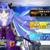 【FGO】聖晶石1000到達!