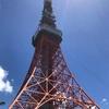 東京バケーションday2!なお話です