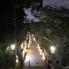 【鎌倉いいね】江の島灯籠はすでに中止。