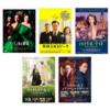 英国王室の歴史を学びたくて観た映画5選