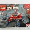 酷評? レゴ:LEGO 30451 スパイダーマン ミニクローラー