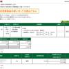 本日の株式トレード報告R3,02,19