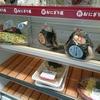 沖縄のコンビニ・スーパー