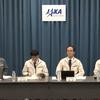 小惑星探査機「はやぶさ2」の記者説明会