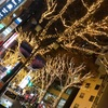 渋谷のイルミネーション