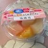 カンパーニュ(湘南パティスリー):白桃と黄桃のミルクパフェ・桜と抹茶のパフェ