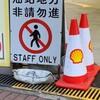 香港の街は「せっかち」なのか?