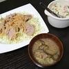 豚ヒレステーキ、ポテトサラダ、味噌汁