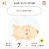 39W0D☆39週に突入( ゚∀゚)アハハ八八ノヽ&出産時の軽食の件