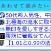 「あわせて読みたい」と「MyRSS.jp」