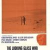 「鏡の国の戦争」ル・カレ原作の余り馴染みのないエスピオナージスリラーですが・・・
