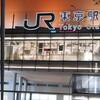 東京駅周辺のブラリ歩きスナップ集。