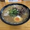 とろみのある濃厚スープがおいしい豚骨ラーメンのお店、新井商店に行ってきました。