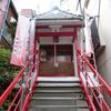 袖摺稲荷神社(台東区/浅草)への参拝と御朱印